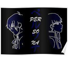 Persona MC 3 & 4 Poster