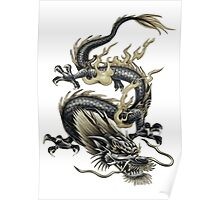 Lucky Chinese Dragon In Grey and Gold Poster