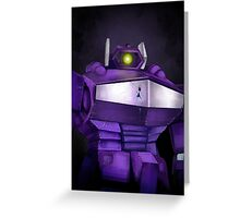 shockwave! Greeting Card