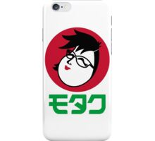 meauxtaku · モタク : Japanese Culture Blog iPhone Case/Skin