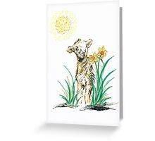Joyful baby Lamb Greeting Card