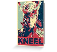 Loki - Kneel Greeting Card