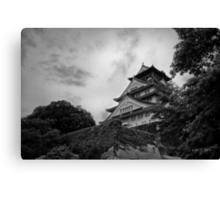 Osaka Castle, Japan Canvas Print