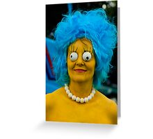 Will the real Marge stand up! Greeting Card