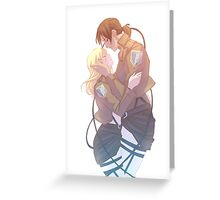 Ymir and Krista Greeting Card