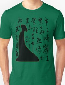 Du Fu - The Greatest Chinese Poet Unisex T-Shirt