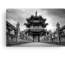 Getting Perspective At '228' Canvas Print