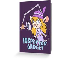 Inspector Gadget Greeting Card