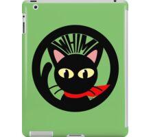 Whim is cute iPad Case/Skin