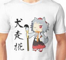 Touhou Project - Momiji Inubashiro Unisex T-Shirt