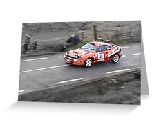 rally of the lakes killarney kerry ireland Greeting Card