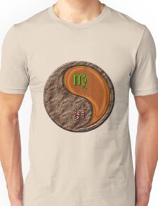 Virgo & Tiger Yang Wood Unisex T-Shirt