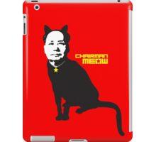Chairman Meow iPad Case/Skin