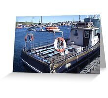 Fishing Boat Dingle County Kerry Ireland Greeting Card