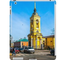Soul And Self iPad Case/Skin