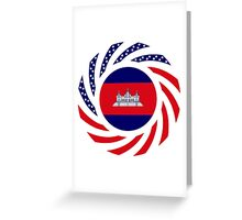 Cambodian American Multinational Patriot Flag Greeting Card