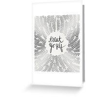 Treat Yo Self – Silver Greeting Card