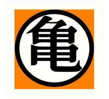 Goku Symbol White (Back) Art Print