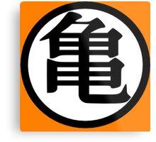 Goku Symbol White (Back) Metal Print