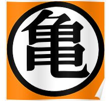 Goku Symbol White (Back) Poster