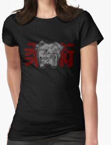 Jiu Jitsu Bulldog (transparent) Womens Fitted T-Shirt