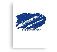 Vostok 3 (cosmos) Spice Canvas Print