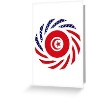 Tunisian American Multinational Patriot Flag Series Greeting Card