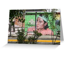 Mural Painting in Quito Greeting Card