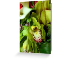 Flower Dragon Greeting Card