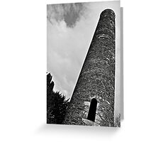 Round Tower  Greeting Card