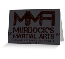MMA - Murdock's Martial Arts (V03) Stealth Greeting Card