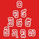 Lao / Laos Numbers Pyramid - 0 12 345 6789 Laotian Script by iloveisaan