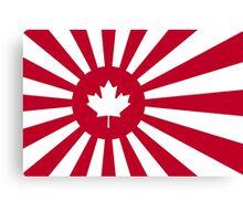 Japan / Canada Flag Mashup Canvas Print
