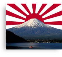 Land of the Rising Sun- Mt. Fuji Canvas Print
