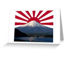 Land of the Rising Sun- Mt. Fuji Greeting Card