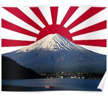 Land of the Rising Sun- Mt. Fuji Poster