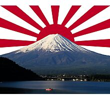 Land of the Rising Sun- Mt. Fuji Photographic Print