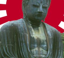 Land of the Rising Sun-Kamakura Buddha  Sticker