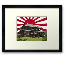 Land of the Rising Sun- Daibutsuden Framed Print