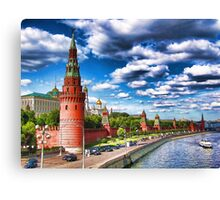 View at the Kremlin, Moscow, Russia Canvas Print