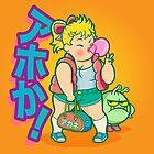 Akane by TokyoCandies