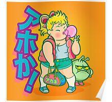 Akane Poster