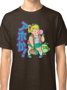 Akane Classic T-Shirt