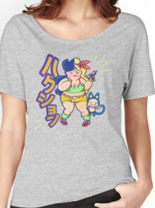 Chubby Lunch Women's Relaxed Fit T-Shirt