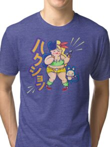 Chubby Lunch Tri-blend T-Shirt