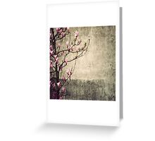 _ magnolia _ Greeting Card