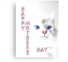 Kitty Mothers Day Canvas Print