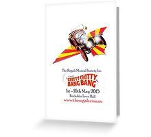 Chitty Chitty Bang Bang Greeting Card