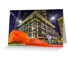 Freshwater Place Greeting Card