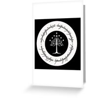 One ring to rule them all! Greeting Card